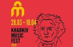 Лауреат «Грэмми», звезды европейских фестивалей, уникальный рояль: 10 причин приехать на KharkivMusicFest