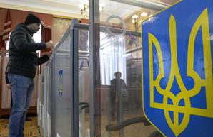 Выборы на Харьковщине: в депутаты баллотируются 40 кандидатов (Полный список)