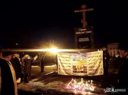 На Харьковщине почтили память Героев Небесной сотни
