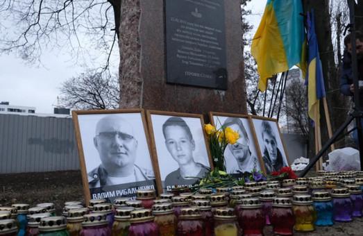 В Харькове почтили память погибших на Марше Достоинства в 2015 году
