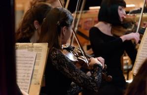 Молодежный оркестр «Слобожанский» приглашает харьковчан на «Мировую премьеру забытой симфонии»
