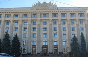 Зеленский назначил председателя Змиевской РГА