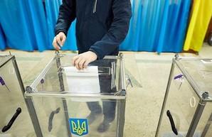 Выборы на Харьковщине: один из кандидатов передумал бороться за место в Раде