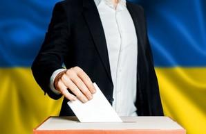 Выборы на Харьковщине: еще два кандидата передумали баллотироваться в Раду