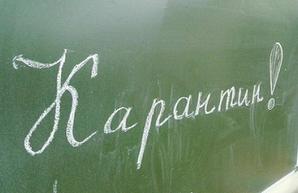 Все харьковские школы и детсады закрывают на карантин – мэрия