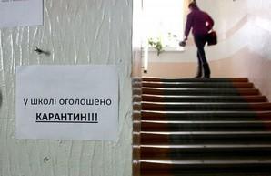 Последний карантинный рубеж Украины пал: Харьков закрывает детсады и школы