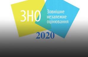 Пробное тестирование по украинскому языку перенесли на апрель