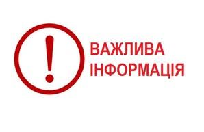 Порядок пересечения государственной границы Украины – разъяснения Кабмина