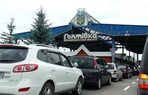 Закрытие границы: как работают контрольно-пропускные пункты в Харьковской области