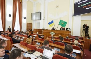 Завтра в Харькове депутаты соберутся на «карантинную» сессию