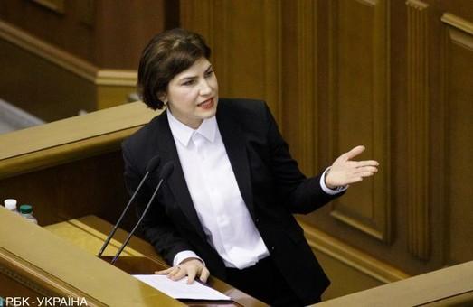 Харьковчанка Ирина Венедиктова назначена Генпрокурором