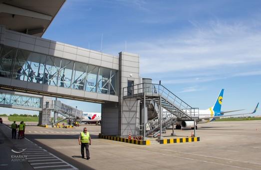 На время карантина прекращает работу Международный аэропорт «Харьков»