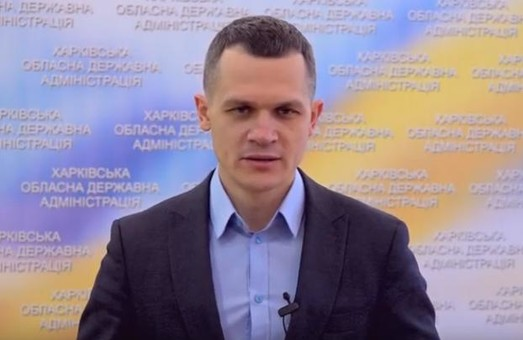 Карантин – это не каникулы: Кучер призвал харьковчан оставаться дома