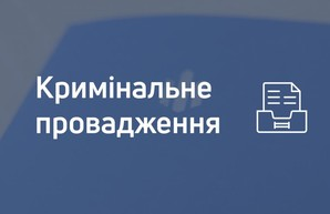 На Харьковщине за нарушение правил карантина открыли 4 уголовных производства