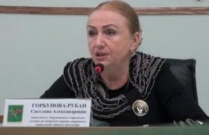 В Харькове создают мобильные бригады медиков, для тестирования пациентов с подозрением на COVID-19