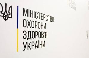 Превентивные меры в Украине почти не отличаются от введенных странами ЕС и США - МОЗ