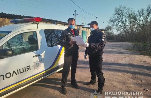 С начала карантина на Харьковщине полицейские составили более 250 протоколов на нарушителей