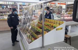 Местным властям рекомендовано запретить работу рынков до конца карантина - ХОГА