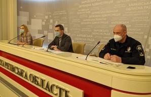 В праздничные дни карантинные мероприятия на территории Харьковской области будут усилены - Кучер