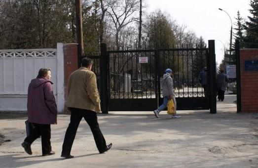 Вход на харьковские кладбища будет закрыт на десять дней