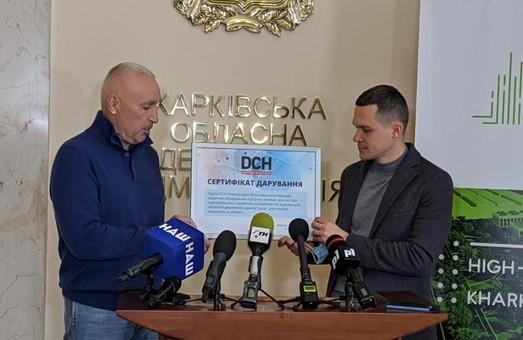 Харьковская область получила современный аппарат «искусственного легкого» для лечения больных COVID-19