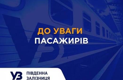 На Харьковщине возобновляется пригородное сообщение (расписание)