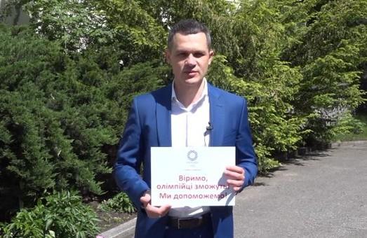 Кучер поздравил спортсменов с принятием Харьковщиной эстафеты «Олимпийского дня»