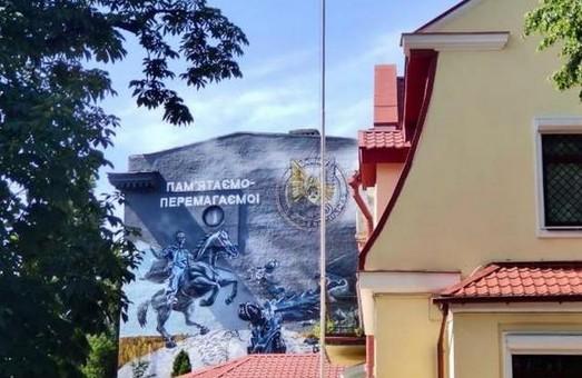 «Пам'ятаємо — перемагаємо»: в Харькове возле консульства РФ появился новій мурал (ФОТО)