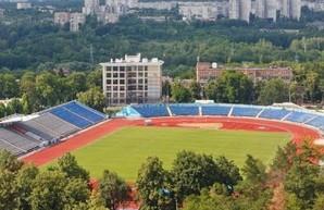 У Кернеса хотят забрать спорткомлекс «Динамо» в коммунальную собственность города