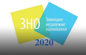 В Харьковской области началась основная сессия ВНО