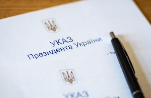 Президент Украины отметил государственными наградами деятелей Харьковской области
