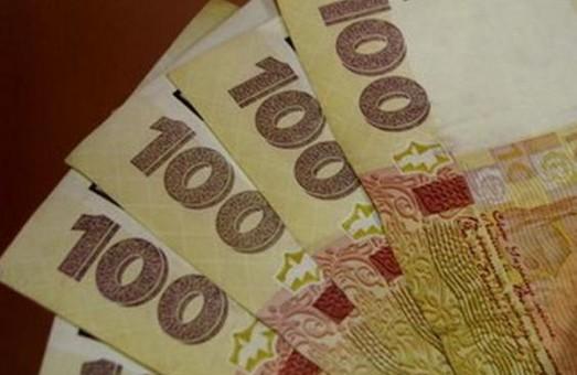 Харьковские бизнесмены получат финансовую помощь на период карантина