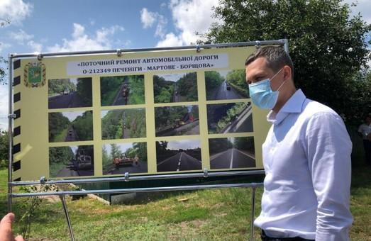 Ремонт дороги Печенеги - Мартовое - Борщевая завершат в течение нескольких дней
