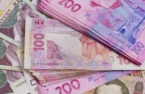 С начала года в бюджет Харькова поступило 6,8 миллиарда гривен