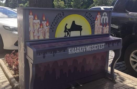 Харьков наполнится звуками удивительных арт-объектов (ФОТО)