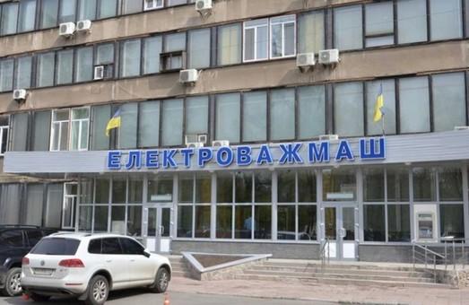 На заводе «Электротяжмаш» - новый директор