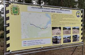 В Боровском районе восстановили мост через Оскольское водохранилище