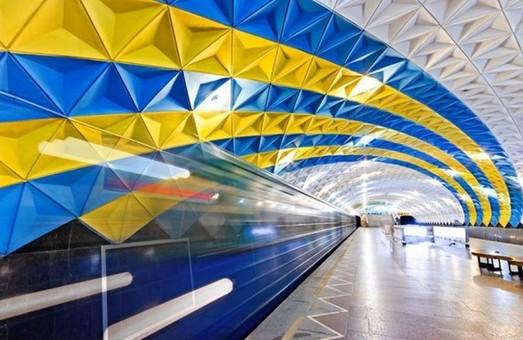 Харьковчане предлагают установить в метро табло приезда электропоезда