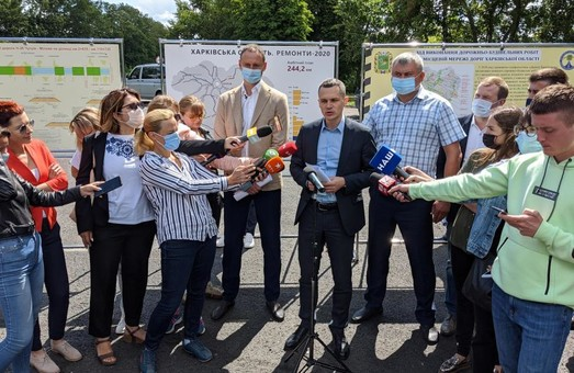 На ремонт дорог Харьковщины привлекут дополнительные средства – Кучер