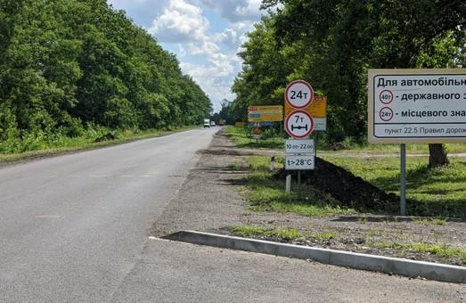 «Большая стройка» на Харьковщине: уже восстановлено более 177 километров дорог – ХОГА