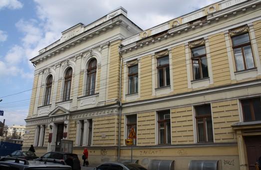 В Харькове возобновила работу библиотека Короленко
