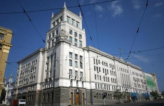 Харьковский горсовет продает землю по самым низким расценкам среди других крупных городов Украины.