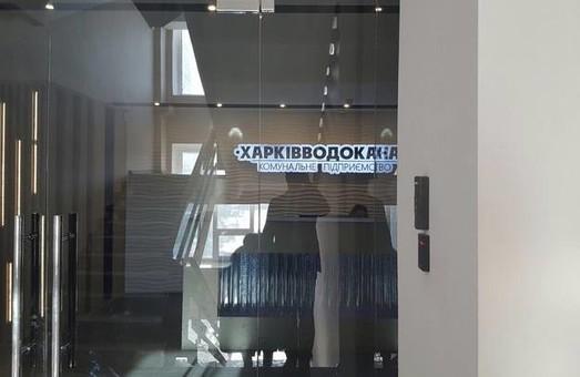 В Харькове погибли четверо сотрудников КП «Харьковводоканал» (Дополнено)