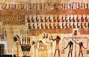 Харьковчанам расскажут об искусстве Древнего Египта