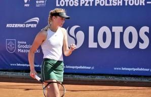 Харьковская теннисистка выиграла турнир «Lotos PZT Polish Tour»