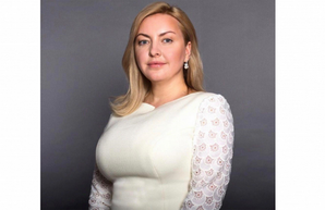 Назначена первый заместитель председателя ХОГА