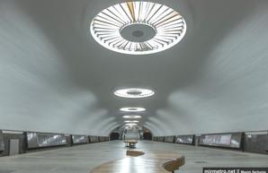 В Харьковском метро наконец-то переименовали станцию