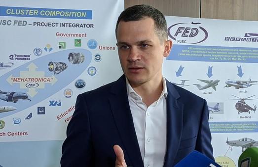 На Харьковщине планируют создать промышленный кластер