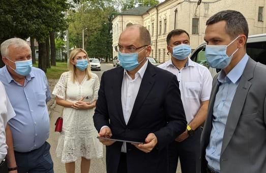 Министр здравоохранения в Харькове: Максим Степанов и Алексей Кучер побывали в больнице