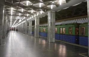 Харьковскому метрополитену не дали кредит на выплату долгов по зарплате